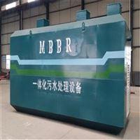 泰州mbr一体化污水处理设备可定制加工