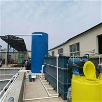 苏州城市生活污水处理设备型号参数及原理