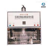 石英亚沸高纯水蒸馏水器