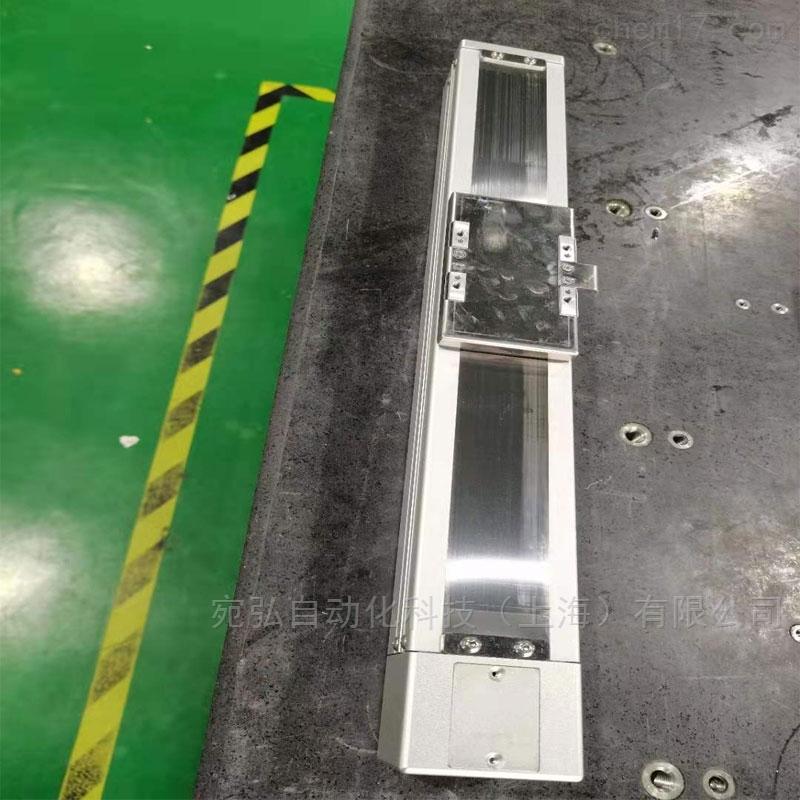 丝杆滑台P05-S600-M