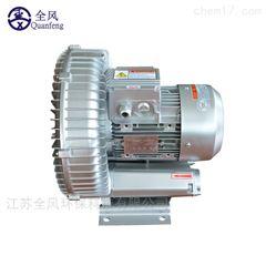 清洗设备曝气风机;旋涡式高压气泵