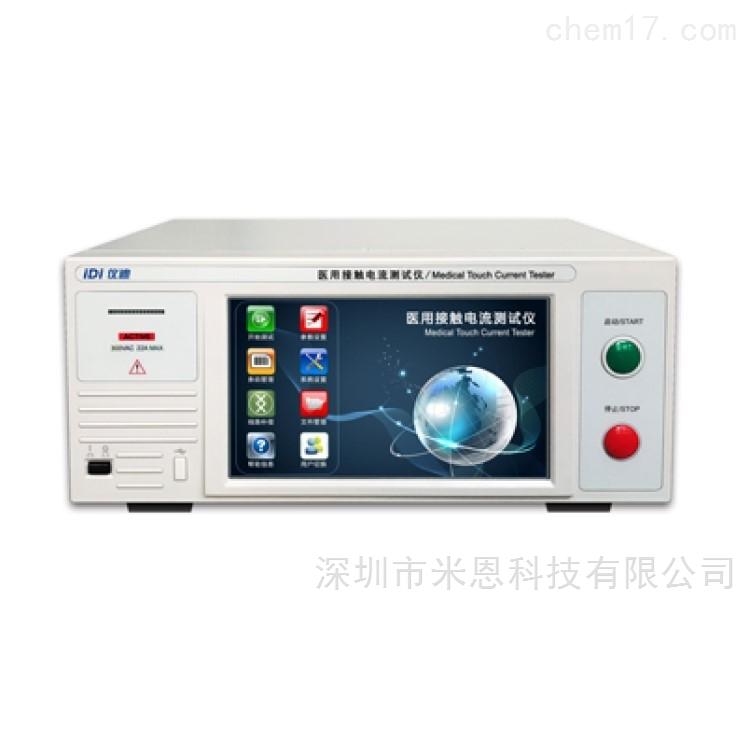 仪迪IDI6821Y医用接触电流测试仪