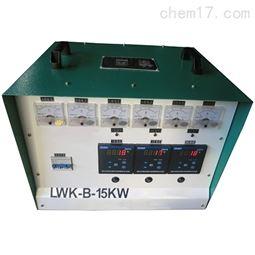 ZWK/WCK-11-50KW便携式智能调压温度控制箱