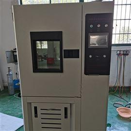 热测高低温试验箱