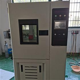 高精度低温试验箱