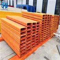 槽式梯式泰安玻璃鋼1000-100梯式橋架廠家直供