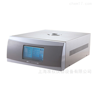 DSC-200L液氮制冷带降温扫描曲线差示扫描量热仪