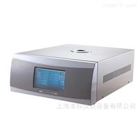 液氮制冷带降温扫描曲线差示扫描量热仪
