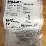 BES M08EC-PSC15B-S49G德国巴鲁夫balluff电感式传感器