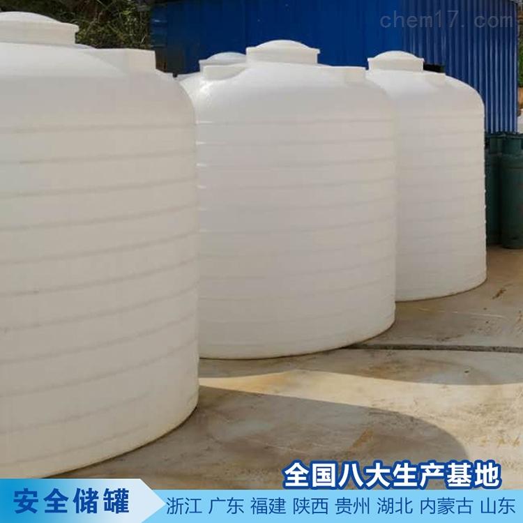 西藏4吨塑料桶