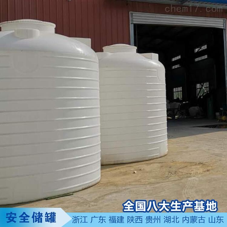 塑料 4吨甲醇储罐