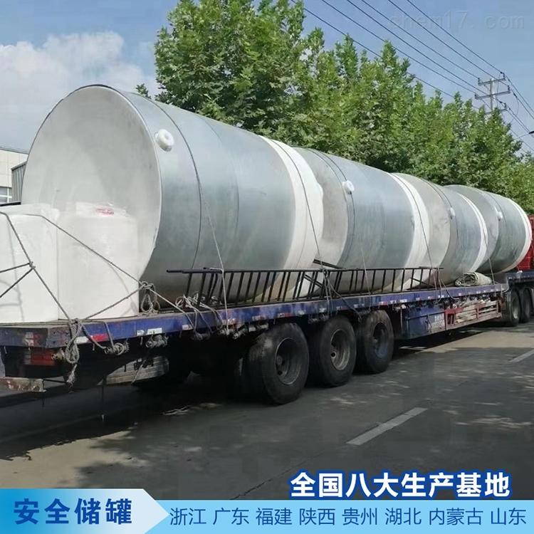 PE 6吨甲醇储罐