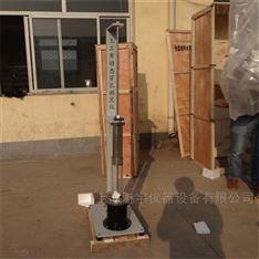土工布動態穿孔測定儀適用范圍