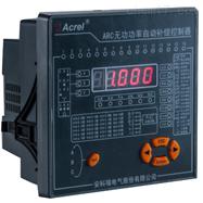 安科瑞ARC-12/R无功功率自动补偿控制器