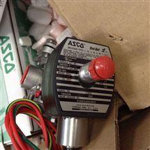 美国阿斯卡ASCO电磁阀现货清仓