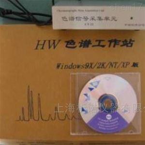 HW-2000型变压器油分析(电力系统)色谱数据工作站