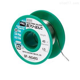 日本固特goot含松香Φ0.8-1.0mm无铅锡线卷