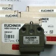 NB01K556-M 085247德国安士能EUCHNER行程开关