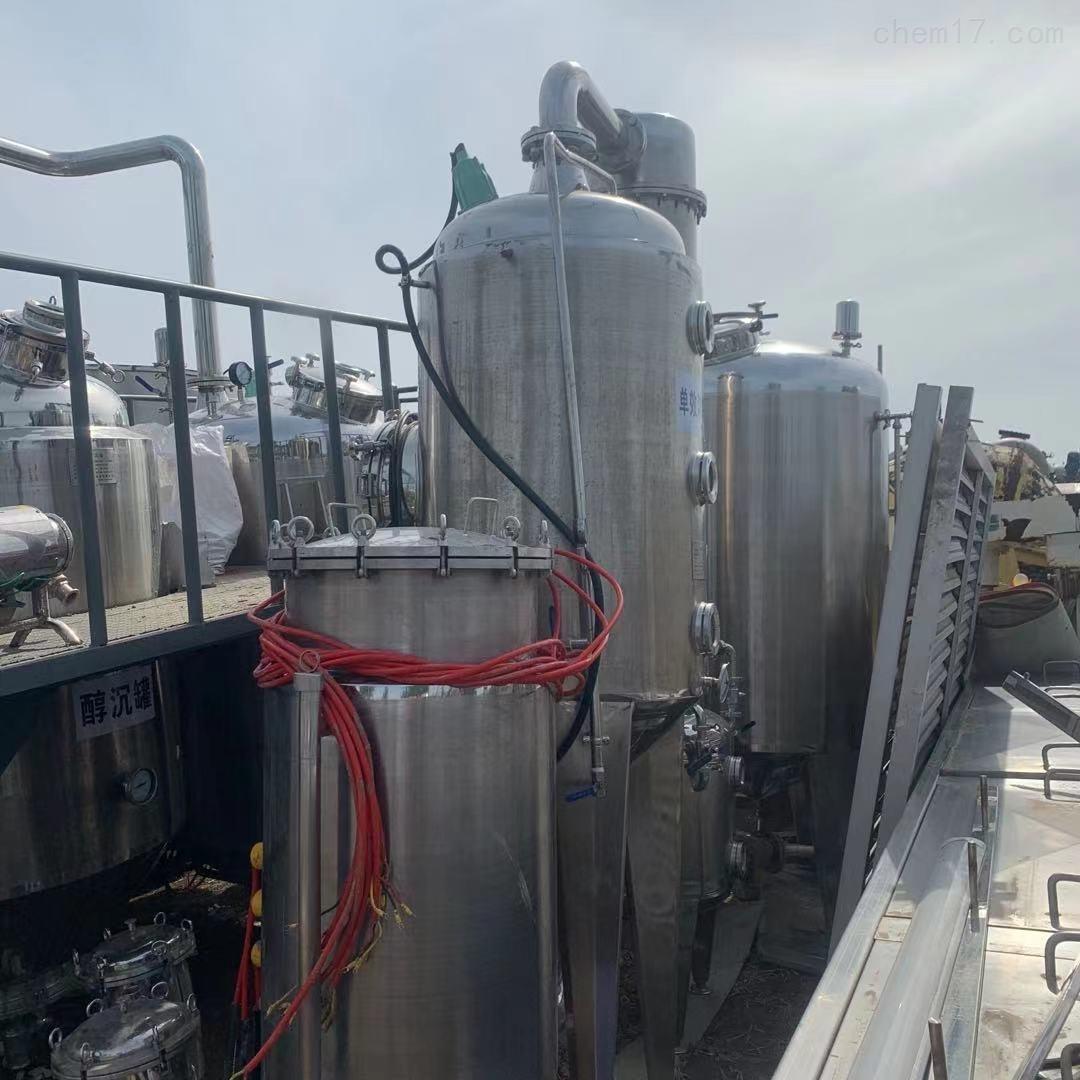 二手500升电加热单效浓缩蒸发器