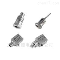 传感器MTN/1100英国MONITRAN加速度传感器振动开关涡流探头