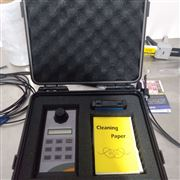 LB-OIL600A水质土壤矿物油检测仪 手持式荧光测油仪
