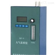QC-5手持式大气采样器1.0-5.0L/min