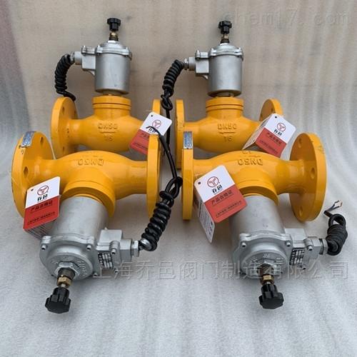 ZCRP燃氣緊急切斷閥