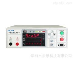 IDI-6102AY/6104AY/6106AY仪迪IDI610XAY医用耐电压测试仪(数码管)