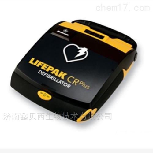 AED全自动体外除颤仪