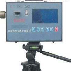 粉尘采样器 多功能粉尘采样器 高精度粉尘采样器