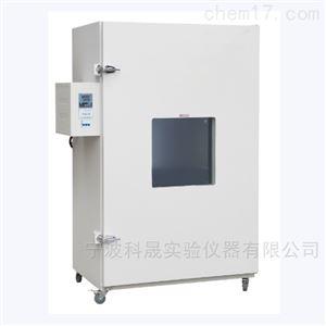 BPG-9760BH 高温鼓风干燥箱