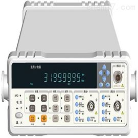 ZRX-15750频率计