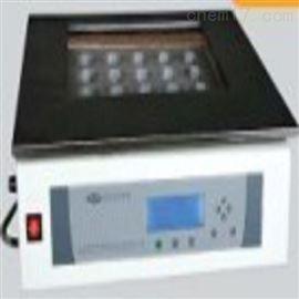 ZRX-15718铝模块自动消化装置