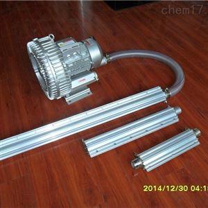 快速吹水工业铝合金风刀