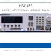8168E可调光源安捷伦Agilent厂家描述