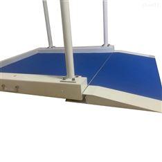 轮椅体重秤透析室用人体称重
