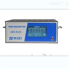 甲醛 标准动态 配气系统