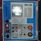 互感器特性现场测试仪
