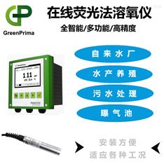 北京荧光法溶解氧测量仪PM8202O