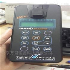 供应TD-500DTM 便携式水中油分析仪