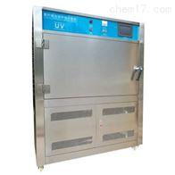 上海市宝山区SUS304不锈钢UV紫外线测试箱
