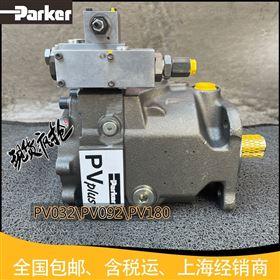 Parker进口PV180R1K1T1NULZ派克柱塞泵