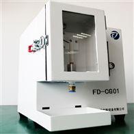 FD-CG01可透视窗单根香烟烟雾发生器