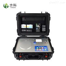 FK-CT30科技型土壤养分检测仪厂家