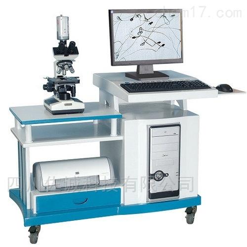 BX-9100 型显微影像工作站