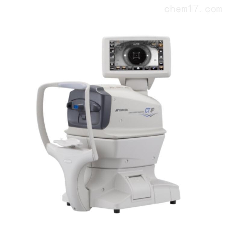 日本拓普康CT-1P非接触眼压计
