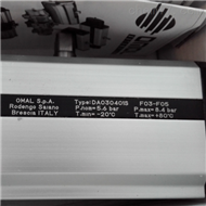 DA030401S意大利欧玛尔OMAL执行器