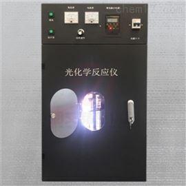 JOYN-GHX-DC光催化反应设备 科研高校实验室光化学装置