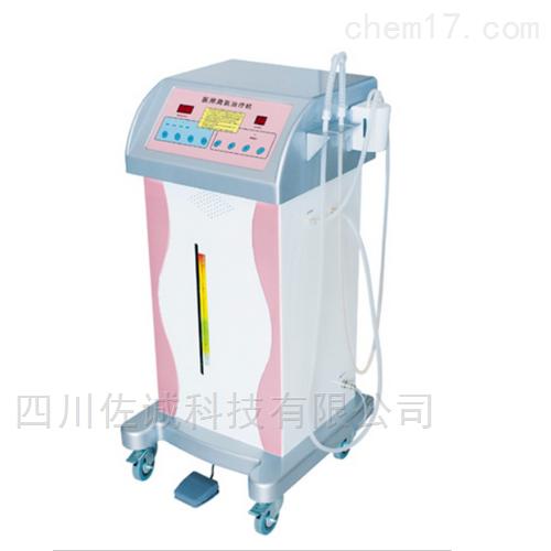 DT-9C型医用臭氧治疗仪(推车式)