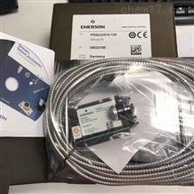 PR6423/014-130美国艾默生爱普EPRO传感器